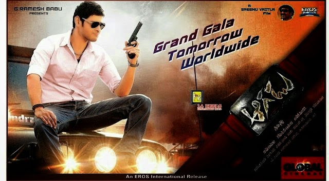 Aagadu 3 Days USA Box Office Collections