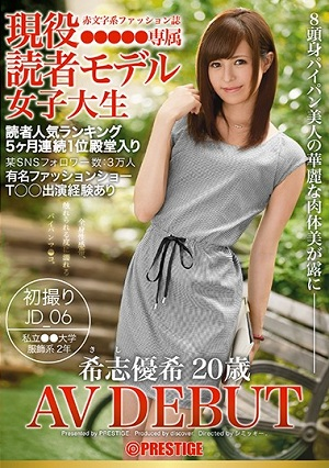 Bộ phim đầu tiên của em Kishi Yuuki nên xem DIC-035 Kishi Yuuki