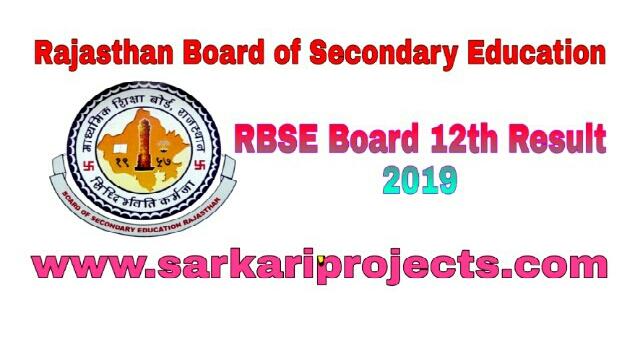 rajasthan board result 2019,rbse result 2019,rbse result,rajasthan board 10th result 2019,rbse class 10 result 2019,rbse 10th result kab aayega,RBSE Board 12th Result 2019