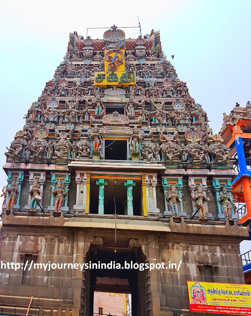Kottai Mariamman Temple Tower