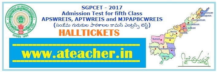 AP FIFCAT 2017 AP SGPCET 2017 5th Class Entrance Exam Hall Tickets 2017