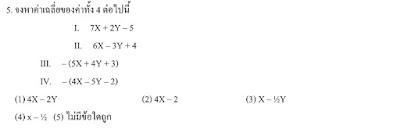 หาครูสอนคณิตศาสตร์ที่บ้าน ต้องการเรียนคณิตศาสตร์ที่บ้าน Tutor Ferryรับสอนพิเศษที่บ้าน