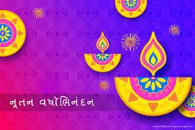 Happy New Year Gujarati 2019 65
