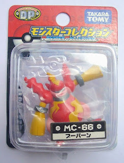 Magmortar Pokemon figure Takara Tomy Monster Collection MC series