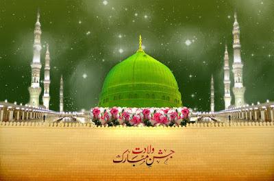Happy Eid Milad Un Nabi Mubarak 2016 Status Quotes Wishes