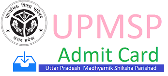 UP Board Intermediate Admit Card 2017