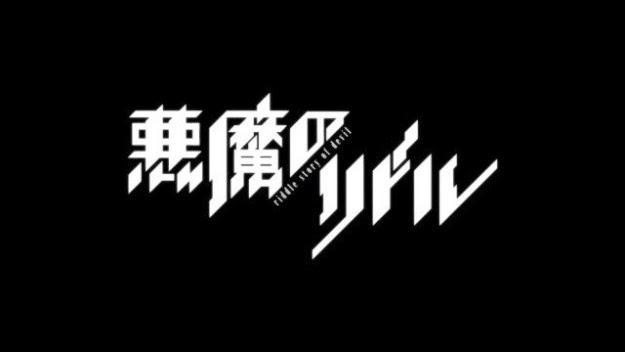 Akuma no Riddle Subtitle Indonesia [Batch]