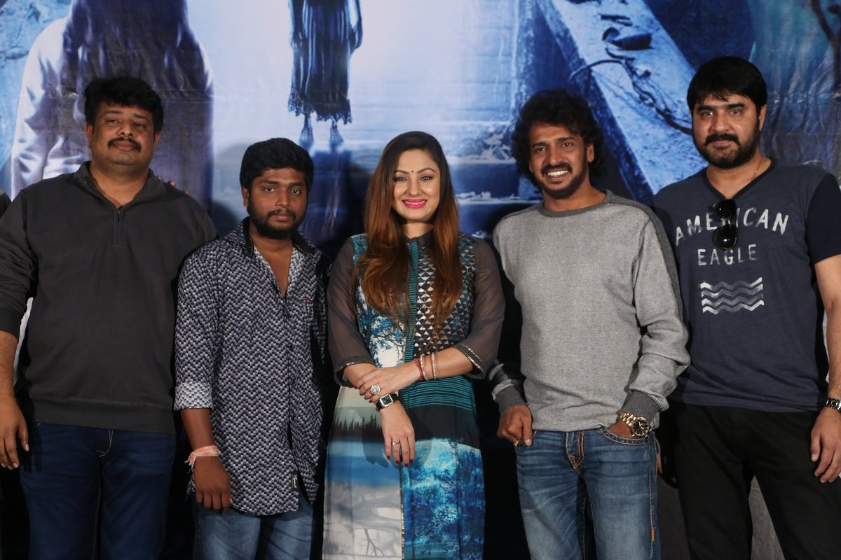 Chinnari Telugu trailer launch photos-HQ-Photo-1