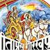 Download Bhagvat geeta pdf in hindi - संपूर्ण भागवत गीता हिंदी में (गीताप्रेस गोरखपुर)