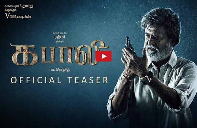 Kabali -Tamil -Teaser