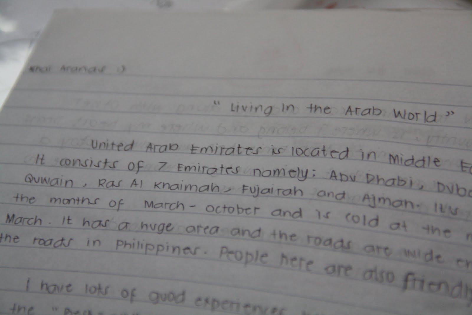 my favorite writer essay co my favorite writer essay