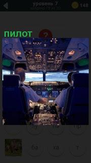 в кабине самолета сидит пилот и управляет полетом