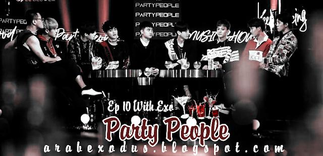 ترجمه || برنامج Party Peaple الحلقه الـ 10 مع اكسو