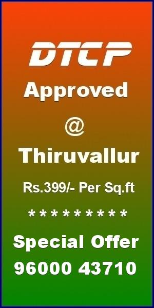 Thiruvallur Plots - Gomathi Amman Nagar