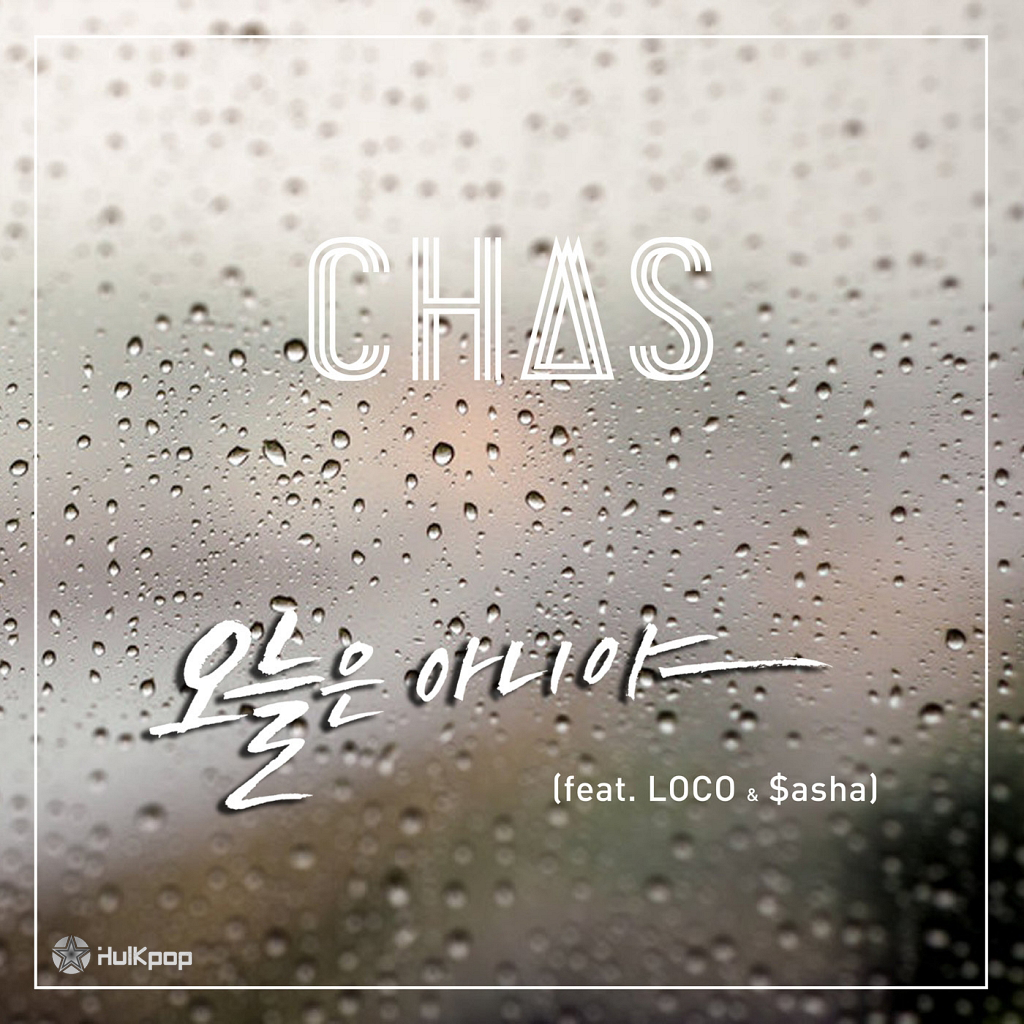 [Single] CHAS – Man From Beat