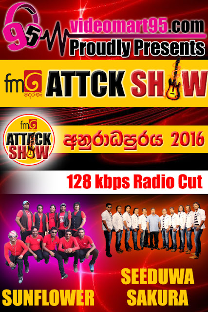 FM DERANA ATTACK SHOW SUNFLOWER WITH SEEDUWA SAKURA ANURADHAPURA 2016
