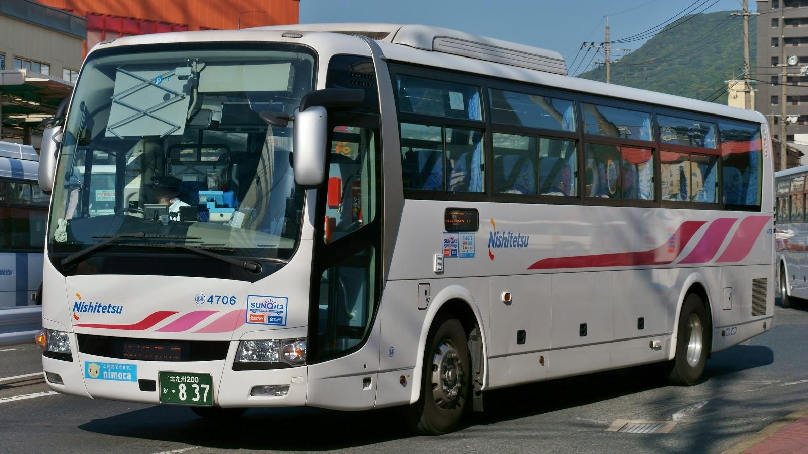 広島のバス: 西鉄高速バス 北九...