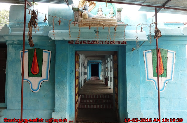 Kabisthalam Gajendra Varadha Perumal Temple