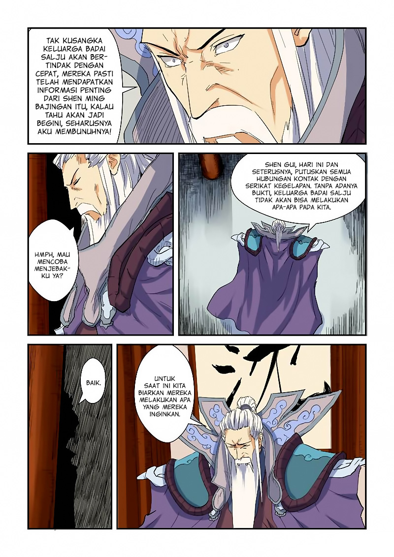 Tales of Demons and Gods Chapter 141.5