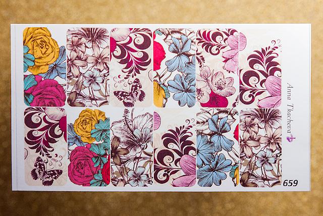 Cuccio Colour Iron Clad и слайдер-дизайн by Anna kacheva 659