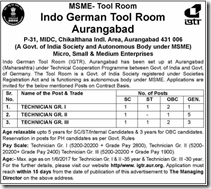 IGTR Aurangabad Recruitment