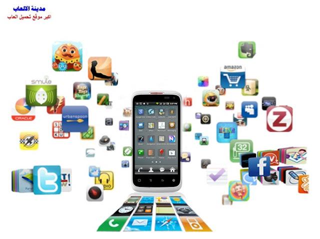 تحميل برامج اندرويد apk كاملة برابط مباشر Download Android programs