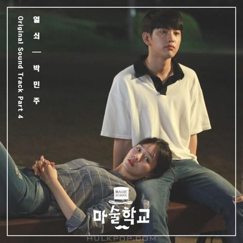 PARK MIN JU – Magic School OST Part.4