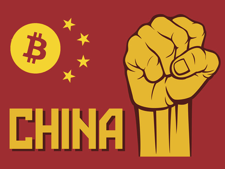 Золото Warcraft и виртуальные валюты в Китае
