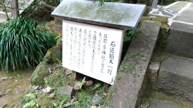 長崎市 鎮西大社 諏訪神社 おすすめパワースポット!