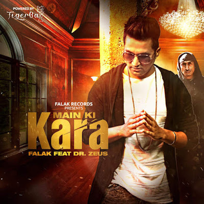Main Ki Kara (2016) - Falak Shabir
