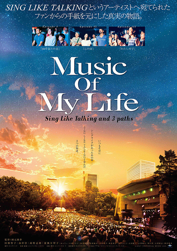 Sinopsis Music Of My Life (2017) - Film Jepang