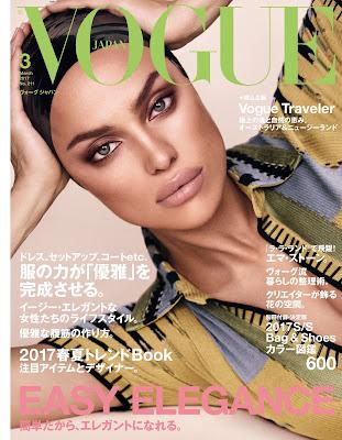 VOGUE JAPAN (ヴォーグジャパン) 2017年03月号 raw zip dl