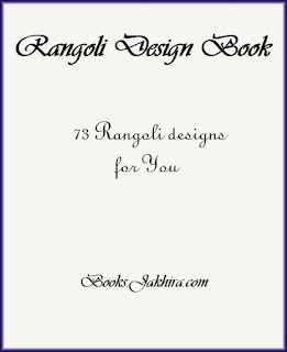 Diwali rangoli design free hand, unique