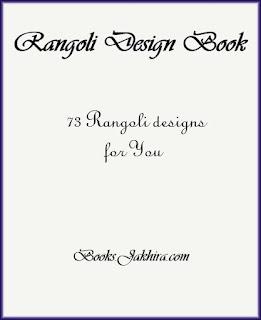 Dots Rangoli Pdf
