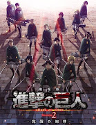 attack on titan kakusei no houkou