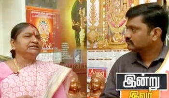 Indru Ivar 09-05-2016 Exclusive Interview with B.Valarmathi (AIADMK)