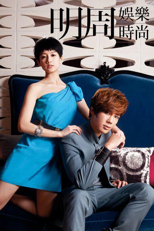 park jung min and jian man shu dating