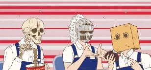 Gaikotsu Shotenin Honda-san – Episódio 10