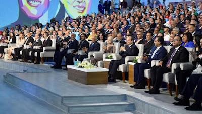 مؤتمر الشباب, المؤتمر الوطنى الثامن, التنظيمات الارهابية, المؤتمرات الشبابية,