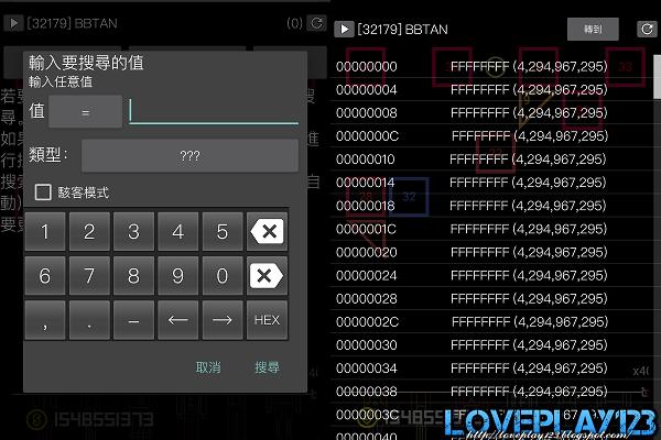 《GameGuardian》v8.3.3 遊戲守護者,怪物彈珠apk,簡單來說,就愛亂玩~