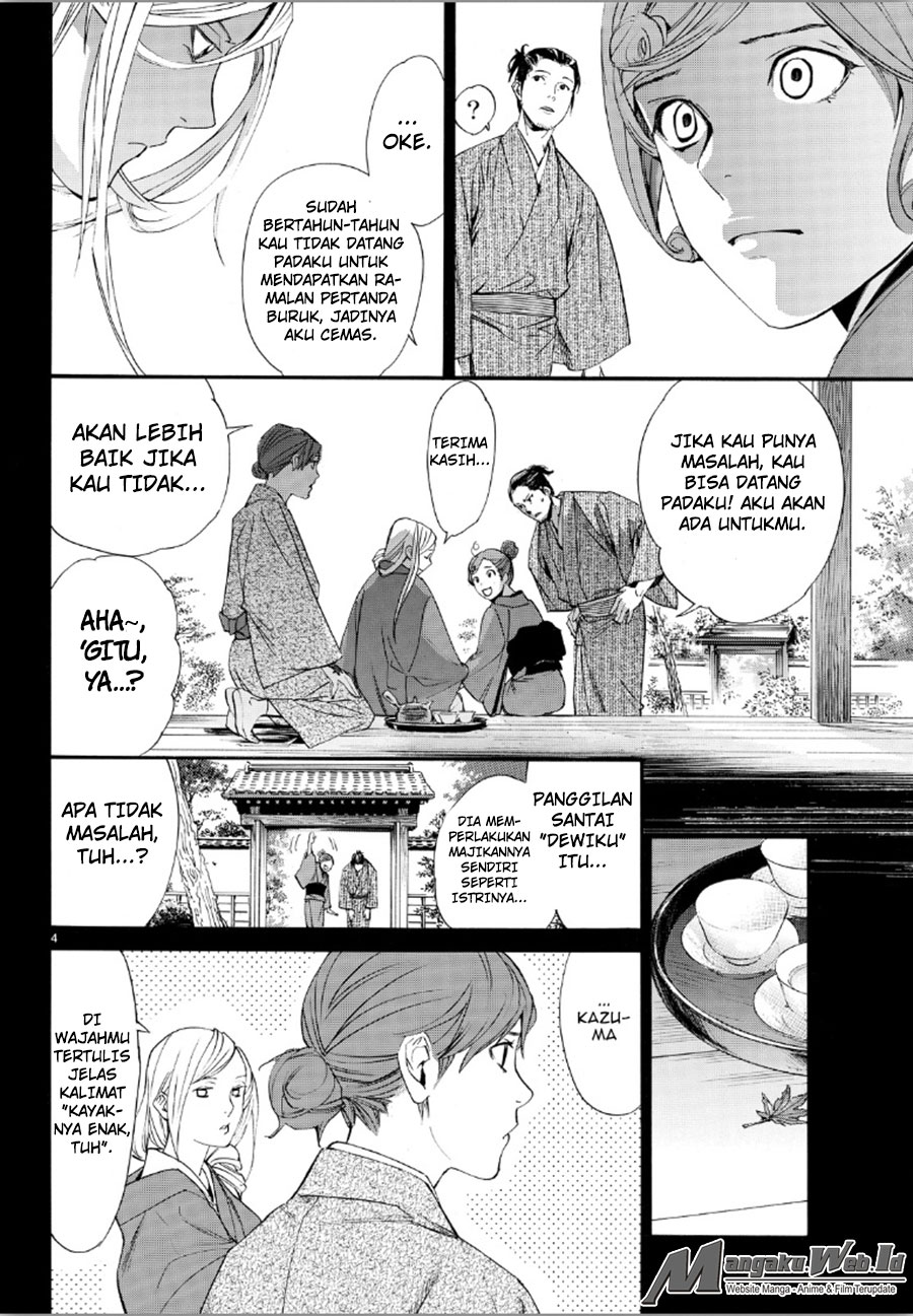 Noragami Chapter 69-5