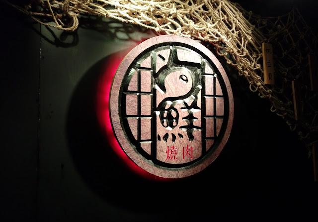【食】環保概念放題,入座即送 2 拼盤*銅鑼灣 尚鮮日式燒肉漁市場