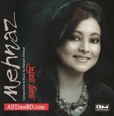 Onno Ami by Mehnaz 2011 Eid album Bangla mp3 song free download