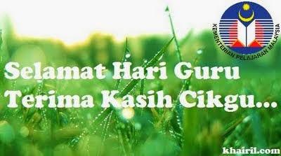 Lagu Tema - Kami Guru Malaysia MP3
