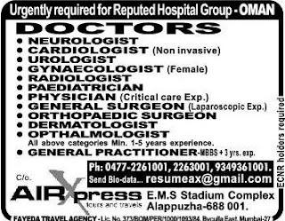 Doctors job vacancies in hospitals in Oman
