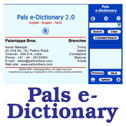 Pals%2Be Dictionary.