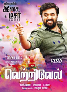 Vetrivel Full Movie