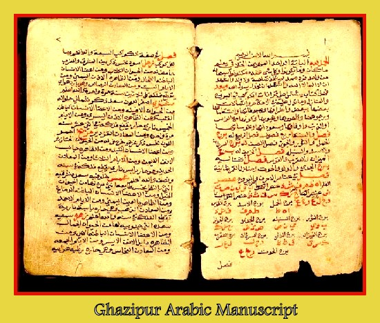 GhazipurWala Obaid: Ghazipur'muslims,sufism,tradition and