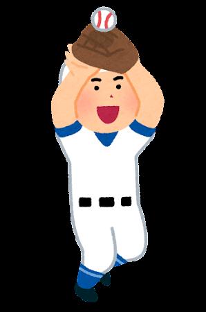 フライを取る野球選手のイラスト