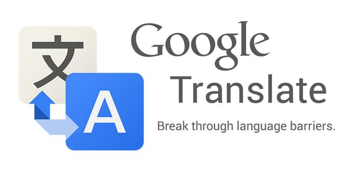 Google翻譯新版到底有多厲害?